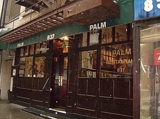The Palm (restaurant) - Outside view of the original Palm.