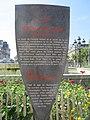Panneau Place de Grève.jpg