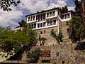 Papaterpos Mansion - Beatifull building in Kastoria - panoramio.jpg