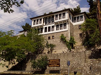 Kastoria - Papaterpos mansion