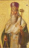Patriarch Tarasios.jpg
