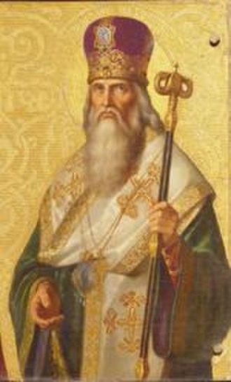 Bregenz - Johann Conrad Dorner's painting of Patriarch Tarasios