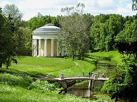 Image illustrative de l'article Parc de Pavlovsk