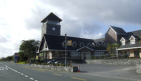 Peacockes Hotel, Maam Cross, Co. Galway - geograph.org.uk - 585559.jpg