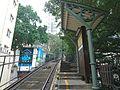 Peak Tram Kennedy Road Station.jpg