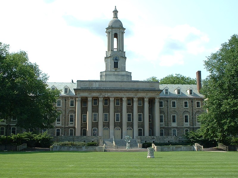File:Penn state old main summer.jpg