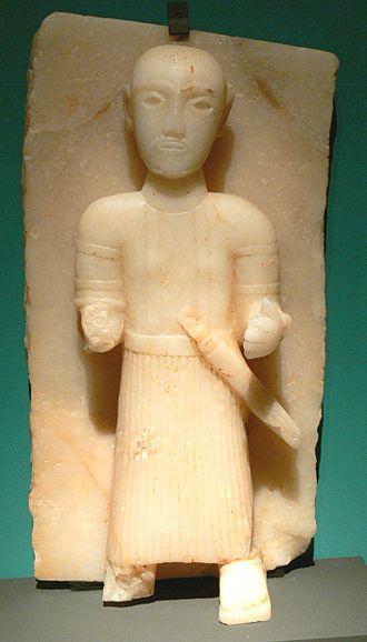 Najd - Ancient stele from Qaryat al-Faw the capital of the Kindah kingdom
