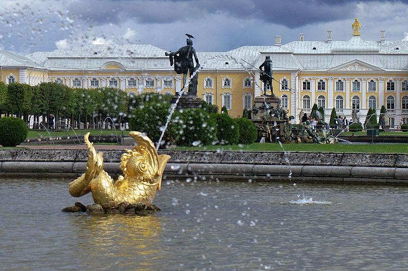File:Petershof Bolshoy Palace 2005.jpg