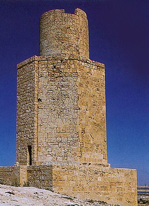 Abusir (Lake Mariout) - The Pharos of Abusir, a likely copy of the famed lighthouse of Alexandria, adorns an ancient tomb.