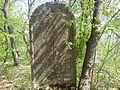 Piatră funerară pe dealul Căpîlnii din Aşchileu Mic.jpg