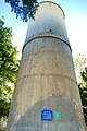 PikiWiki Israel 53845 the water tower in kiryat ono.jpg