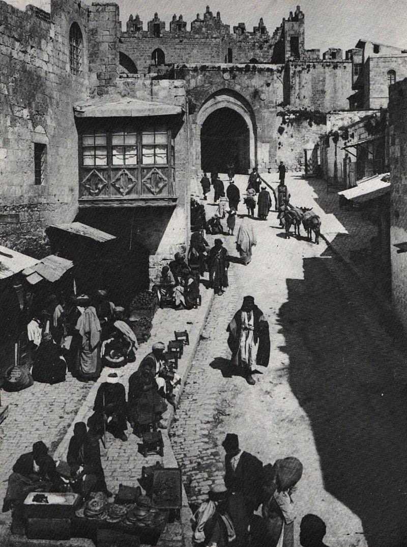 בתוככי שער דמשק