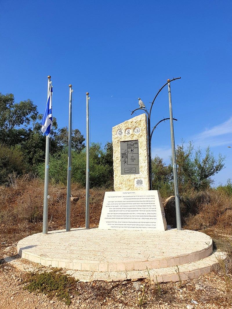 אתר ההנצחה של חטיבת אלכסנדרוני