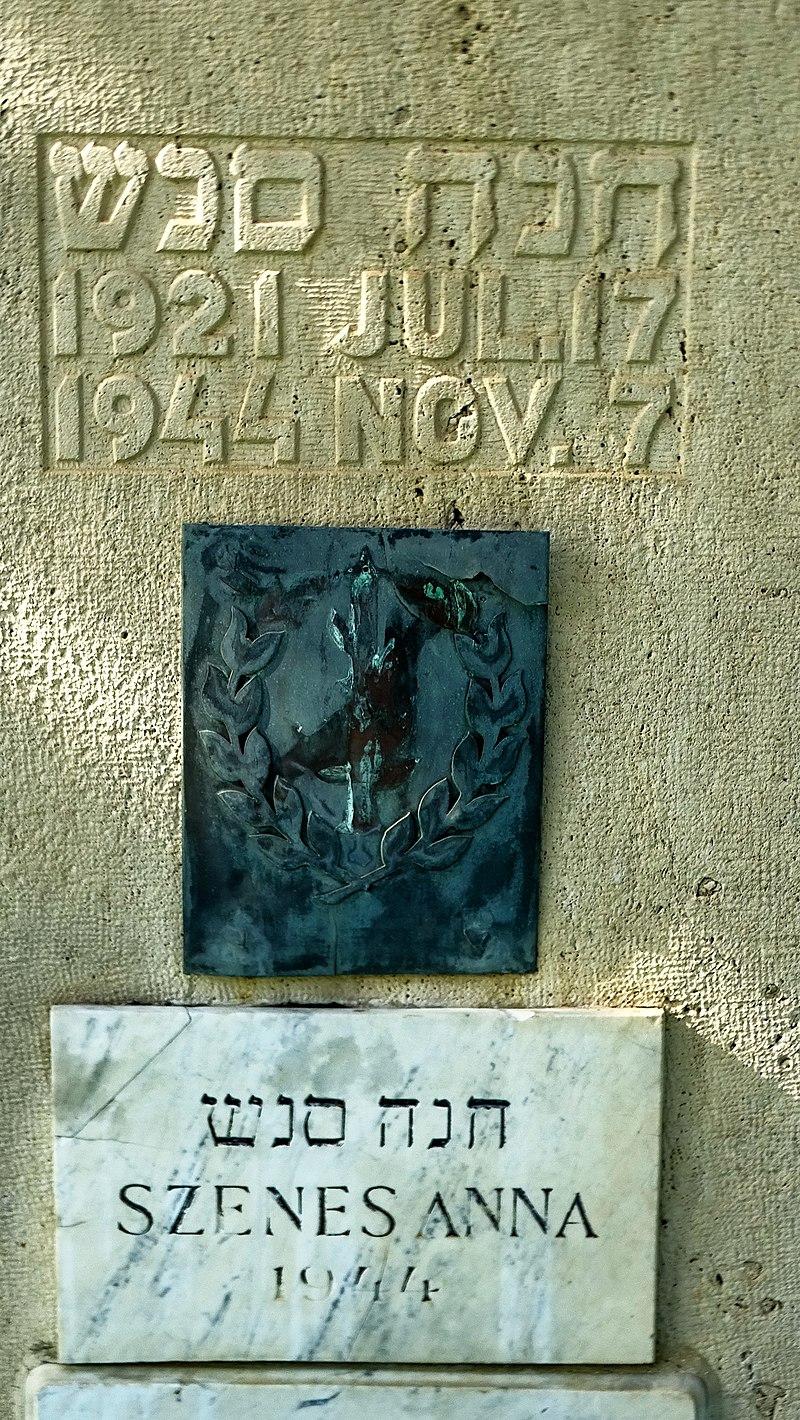 אנדרטת חנה סנש בשדות ים