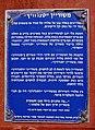 PikiWiki Israel 77100 armored vehicles in kibbutz yagur.jpg
