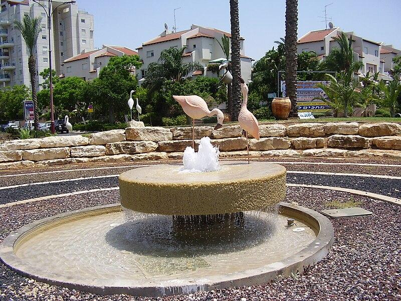 כיכר באור יהודה