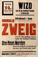 Plakat Vortrag Arnold Zweig 1933-02-14 in Wien OeNB 15888976.jpg