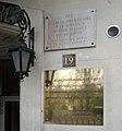 Plaque Baudelaire-Sibelius-Wagner-Wilde, 19 quai Voltaire, Paris 7.jpg