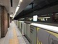 Platform of Yakuin-Odori Station 3.jpg