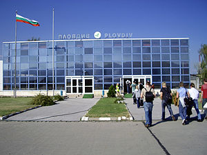 Plovdiv Airport - The old passenger terminal
