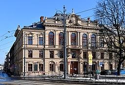 Podgorze City Hall (new), Podgorze,Krakow,Poland.JPG