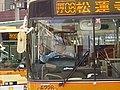 Pointing and calling, Kanagawa Chuo Kotsu 20040808.jpg