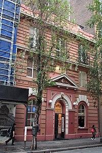 Police Station (former), 281 Clarence Street, Sydney.jpg