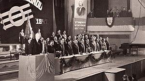 General Jewish Labour Bund in Poland - 50 year anniversary celebration of the Bund, 15 November 1947.