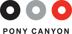 Pony Canyon - Image: Pony Canyon logo 2013