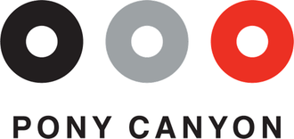 Pony Canyon - Image: Pony Canyon logo 2013