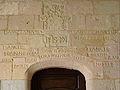 Porche - Inscriptions - église Saint-Martin de Caupenne.jpg