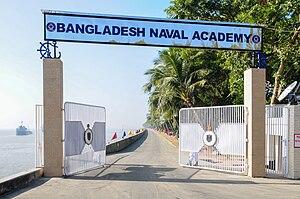 Bangladesh Naval Academy - BNA Main Gate