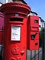 Post box with stamp machine, Capworth St E10 May 2009 - Flickr - sludgegulper.jpg
