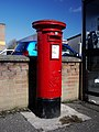 Postbox, Newtownards - geograph.org.uk - 1803539.jpg