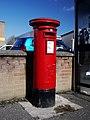 Postbox, Newtownards - geograph.org.uk - 1803539.jpg
