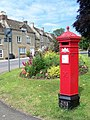 Postbox, Tetbury - geograph.org.uk - 1383593.jpg