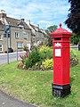 Postbox, Tetbury - geograph.org.uk - 1383593.jpg