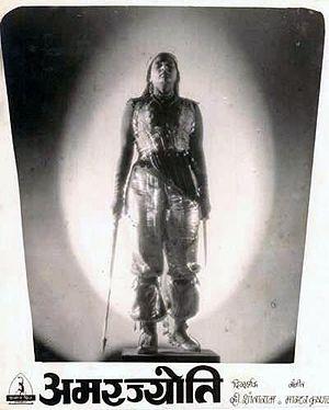 Poster for Amar Jyoti (1936).jpg