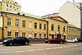 Povarskaya Street 27.jpg