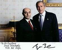 Imad Moustapha (left) and U.S. President George W. Bush