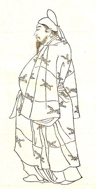 Prince Toneri - Prince Toneri, from a book illustration by Kikuchi Yōsai