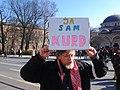 Protesti 25.02.2014 (12781697183).jpg