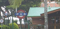 Pub in Sao Paulo, Brazil spotted by Drew White (5717745955).jpg