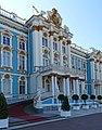 Pushkin Catherine Palace NW facade 06.jpg
