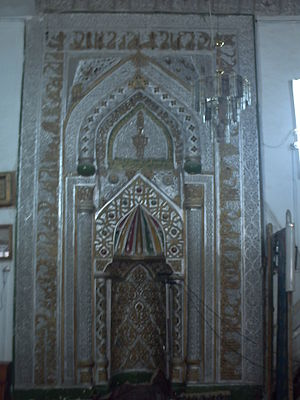 Queen Arwa Mosque - The mihrab of Queen Arwa Mosque.