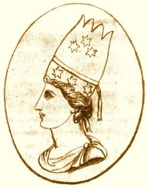 Erato of Armenia - Queen Erato of the Artaxiad Dynasty