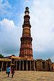 Qutb Minar, Delhi, India.jpg