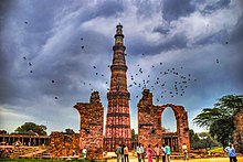 Qutub Minar in the monsoons.jpg