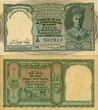 Pakistani rupee - Indian rupees were stamped with Government of Pakistan to be used as legal tenders in the new state of Pakistan in 1947.