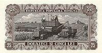 ROL 25 1952 reverse.jpg